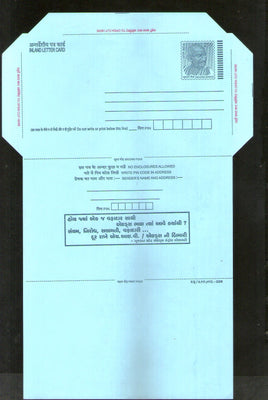 India 2008 2.50Rs Mahatma Gandhi Inland Letter Card With AIDS Awareness  Advertisement ILC MINT # 845