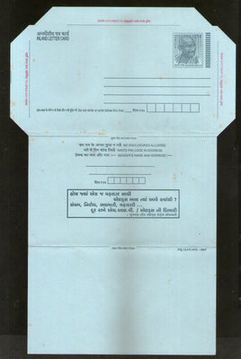 India 2007 2.50Rs Mahatma Gandhi Inland Letter Card With AIDS Awareness Advertisement ILC MINT # 849