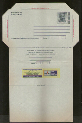 India 2007 2.50Rs Mahatma Gandhi Inland Letter Card With AIDS Awareness Advertisement ILC MINT # 850