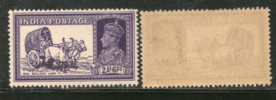 India Jind State KG VI 2½ As Bullock Cart Transport SG 114 / Sc 138 MNH - Phil India Stamps