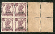 India Jind State KG VI ½An Postage Stamp SG 138 / Sc 166 BLK/4 MNH - Phil India Stamps