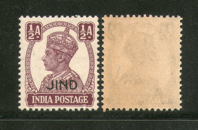 India Jind State KG VI ½An Postage Stamp SG 138 / Sc 166 MNH - Phil India Stamps