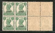 India Jind State KG VI 9ps Postage Stamp SG 139 / Sc 167 BLK/4 MNH - Phil India Stamps