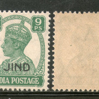 India Jind State KG VI 9ps Postage Stamp SG 139 / Sc 167 MNH - Phil India Stamps