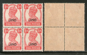 India Jind State KG VI 1An Postage Stamp SG 140 / Sc 168 BLK/4 MNH - Phil India Stamps
