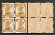 India Jind State KG VI 1An3ps Postage Stamp SG 141 / Sc 169 BLK/4 MNH - Phil India Stamps
