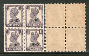 India Jind State KG VI 1½As Postage Stamp SG 142 / Sc 170 BLK/4 Cat £. 40 MNH - Phil India Stamps