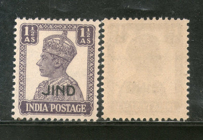 India Jind State KG VI 1½As Postage Stamp SG 142 / Sc 170 Cat £. 8 MNH - Phil India Stamps
