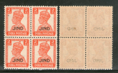 India Jind State KG VI 2As Postage Stamp SG 143 / Sc 171 BLK/4 MNH - Phil India Stamps