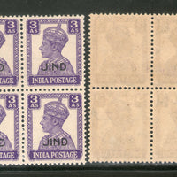 India Jind State KG VI 3As Postage Stamp SG 144 / Sc 172 BLK/4 Cat £100 MNH - Phil India Stamps