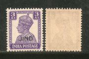 India Jind State KG VI 3As Postage Stamp SG 144 / Sc 172 Cat £25 MNH - Phil India Stamps