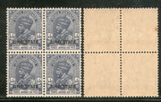 India Jind State KG V 3½As Postage Stamp SG 93 / Sc 130 BLK/4 Cat £22 MNH - Phil India Stamps