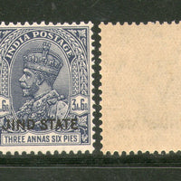 India Jind State KG V 3½As Postage Stamp SG 93 / Sc 130 Cat £7 MNH - Phil India Stamps