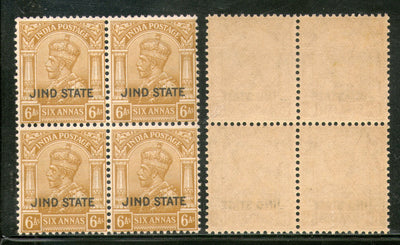 India JIND State KG V 6 As Postage Stamp SG 95 / Sc 132 BLK/4 MNH - Phil India Stamps