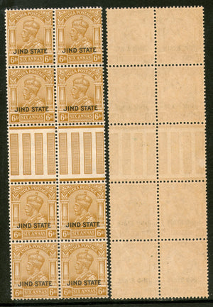 India JIND State KG V 6 As SG 95 / Sc 132 Vertical GUTTER Pair BLK/4 MNH - Phil India Stamps