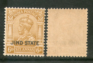 India JIND / JHIND / JEEND State KG V 6 As Postage SG 95 / Sc 132 MNH - Phil India Stamps