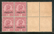 India Jind State KG V 8As Postage Stamp SG 96 / Sc 118 BLK/4 Cat. £48 MNH - Phil India Stamps