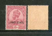 India Jind State KG V 8 As SG 96 / Sc 118 Postage Stamp Cat. £12 MNH - Phil India Stamps