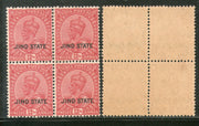 India Jind State KG V 12As Postage Stamp SG 97 / Sc 119 BLK/4 Cat £96 MNH - Phil India Stamps