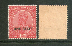 India Jind State KG V 12As Postage Stamp SG 97 / Sc 119 Cat £24 MNH - Phil India Stamps