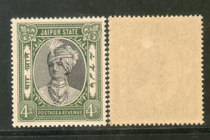 India Jaipur State 4As King Man Singh SG 54 / Sc 41 Postage & Revenue Stamp MNH - Phil India Stamps