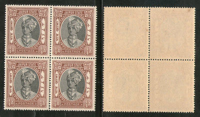 India Jaipur State ¼An King Man Singh Postage Stamp SG 58 / Sc 36 BLK/4 MNH - Phil India Stamps