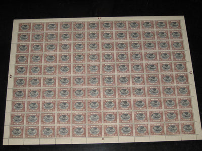 India Jaipur State ¼An King Man Singh Postage Stamp SG 58 / Sc 36 MNH Full Sheet of 120 Stamps - Phil India Stamps