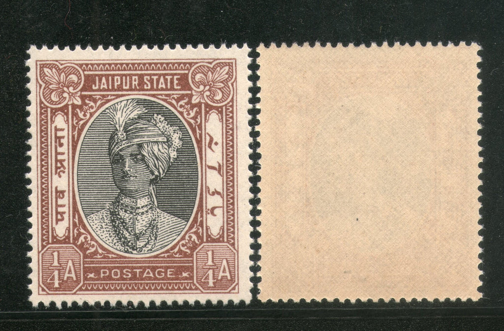 India Jaipur State ¼An King Man Singh Postage Stamp SG 58 / Sc 36 MNH - Phil India Stamps