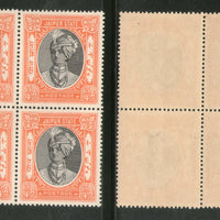 India Jaipur State ¾An King Man Singh Postage Stamp SG 59 / Sc 36A BLK/4 Cat. £56 MNH - Phil India Stamps
