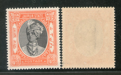 India Jaipur State ¾An King Man Singh Postage Stamp SG 59 / Sc 36A Cat. £14 MNH - Phil India Stamps