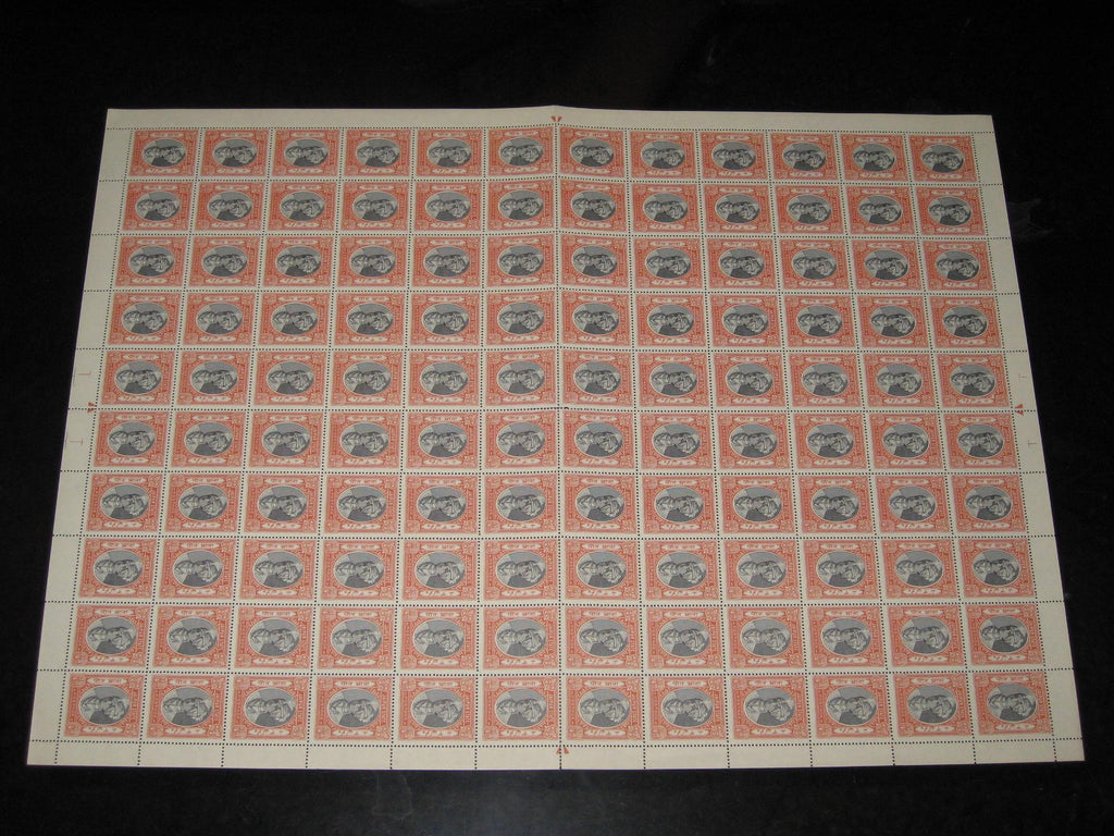 India Jaipur State ¾An King Man Singh Postage Stamp SG 59 / Sc 36A Cat. £1680 MNH Full Sheet of 120 Stamps - Phil India Stamps