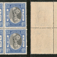 India Jaipur State 1An King Man Singh Postage Stamp SG 60 / Sc 37A BLK/4 Cat £72 MNH - Phil India Stamps