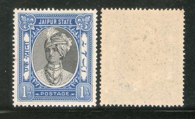 India Jaipur State 1An King Man Singh Postage Stamp SG 60 / Sc 37A Cat £18 MNH - Phil India Stamps