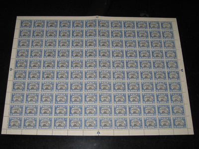 India Jaipur State 1An King Man Singh Postage SG 60 / Sc 37A Full Sheet of 120 Stamps Cat £2160 MNH - Phil India Stamps