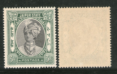 India Jaipur State 3As King Man Singh Postage Stamp SG 63 / Sc 40 MNH - Phil India Stamps