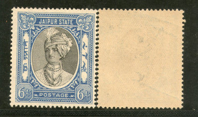 India Jaipur State 6As King Man Singh Postage Stamp SG 65 / Sc 42 Cat £13 MNH - Phil India Stamps