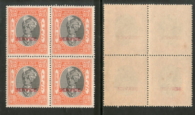 India Jaipur State ¾An King Man Singh Service Stamp SG O24 / Sc O23 BLK/4 Cat. £10 MNH - Phil India Stamps