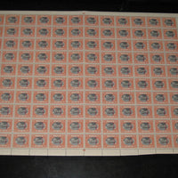 India Jaipur State ¾An King Man Singh Service SG O24 / Sc O23 Full Sheet of 120 Stamp Cat. £300 MNH - Phil India Stamps