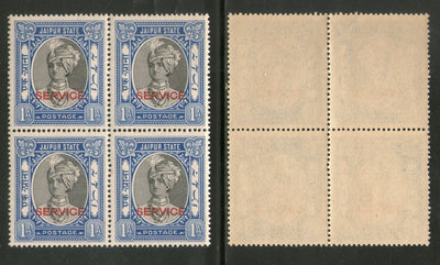 India Jaipur State 1An King Man Singh Service SG O25 / Sc 24 BLK/4 Cat. £32 MNH - Phil India Stamps