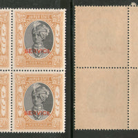 India Jaipur State 2As King Man Singh Service Stamp SG O26 / Sc O25 Cat.£24 BLK/4 MNH - Phil India Stamps