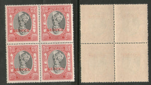 India Jaipur State 2½As King Man Singh Service Stamp SG O27 / Sc O26 BLK/4 Cat. £56 MNH - Phil India Stamps