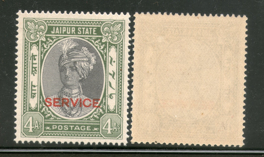 India Jaipur State 4As King Man Singh Service Stamp SG O28 / Sc O27 Cat. £9 MNH - Phil India Stamps
