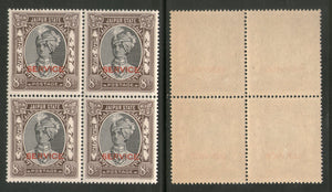 India Jaipur State 8As King Man Singh Service SG O29 / Sc O28 Cat. £20 BLK/4 MNH - Phil India Stamps