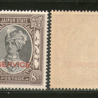 India Jaipur State 8As King Man Singh Service Stamp SG O29 / Sc O28 Cat. £5 MNH - Phil India Stamps
