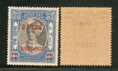 India Jaipur State 9ps O/P on 1An King Man Singh Service SG O32 / Sc O30 Cat. £4 MNH - Phil India Stamps