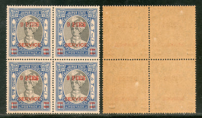 India Jaipur State 9ps O/P on 1An King Man Singh Service Stamp SG O32 / Sc O30 BLK/4 Cat. £16 MNH - Phil India Stamps