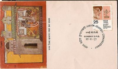 India 1977 Anand Kentish Coomaraswamy Phila-729 FDC+Blank Folder