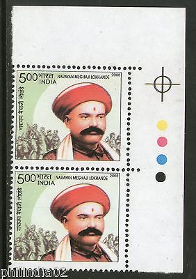 India 2005 Narayan Meghaji  Lokhande Traffic Light Phila-2127 MNH # TL-B