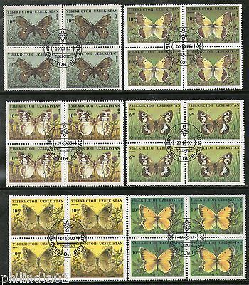 Uzbekistan 1995 Butterfly Moth Papillon Insect Sc 81-85 6v set BLK/4 Cancelled # 5350B