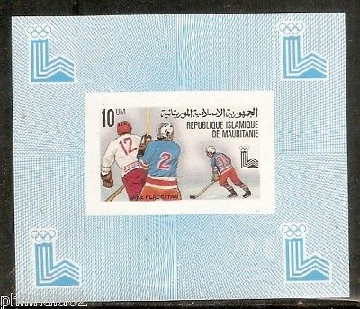 Mauritania 1980 Winter Olympic Ice Hokey Sc 432 Imperf Limited Edition Delux She